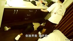 chinese slave boy
